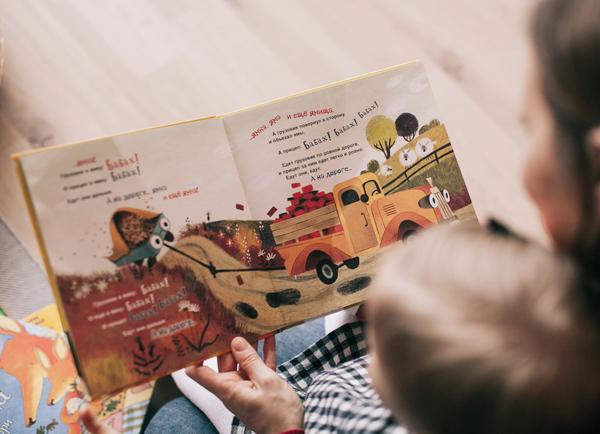 Come motivare un bambino aleggere?